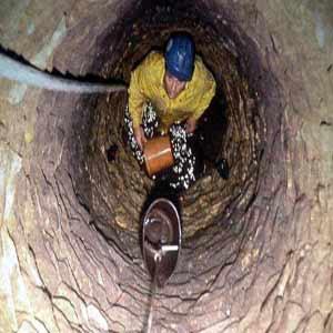 حفر چاه در دهکده المپیک